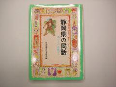 20041111aminwa