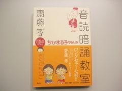 20050609aondoku
