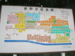 新幹線区全図