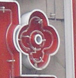 20050831a3