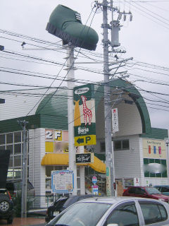 20050831e