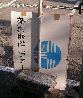 20060131f