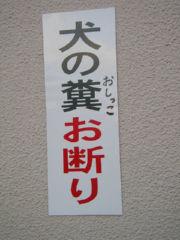 20060213h