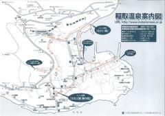 稲取温泉案内図