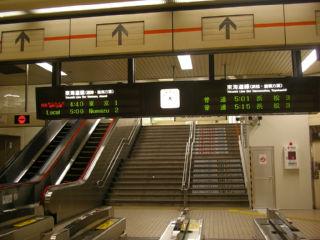 閑散とした静岡駅