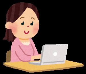 Computer_woman_2
