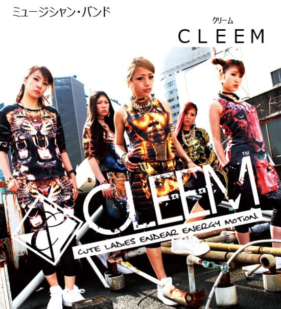 Cleem_main