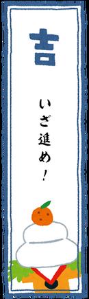 Omikuji_03