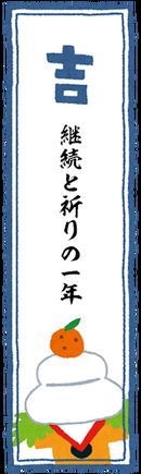 Omikuji_07