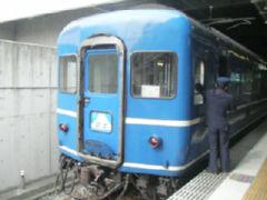 20060405p
