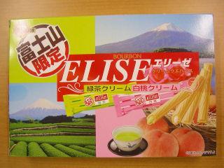 「エリーゼ」緑茶&白桃クリーム
