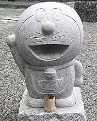 掛川ドラちゃん