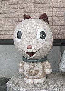 静岡ドラミちゃん