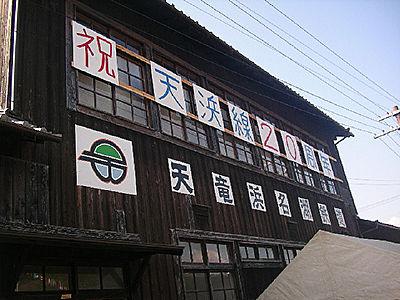 20061108a