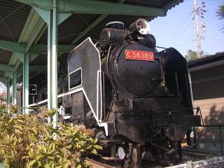 20061108bs