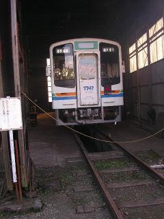 20061108d