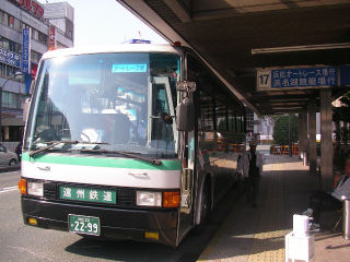 20061108n