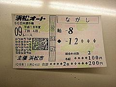 20061108zb
