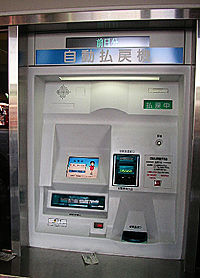 20061108zc