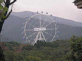 20061117l