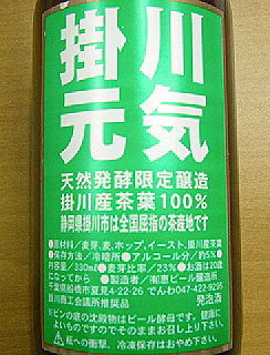 20071026d