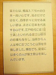 20071210d