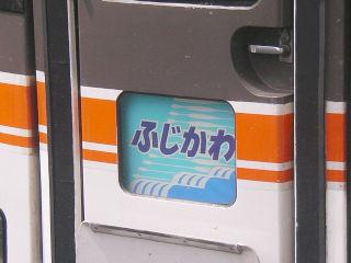 20070604l