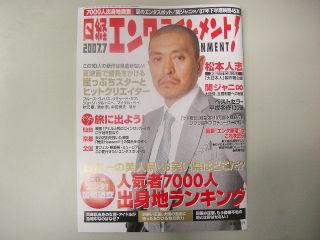 20070618a