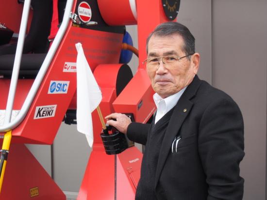 Itoukiko2