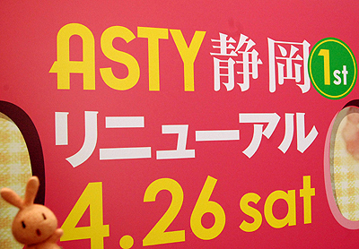Asty1_2