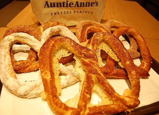 Antie