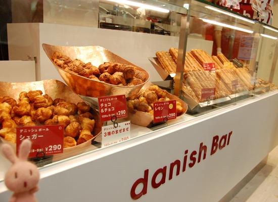 Danishbar