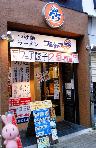 Fujisan55_2