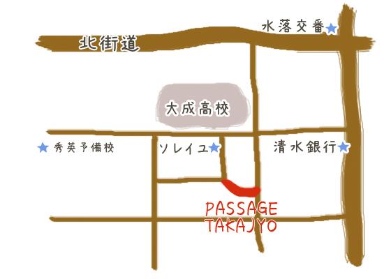 Passagemap