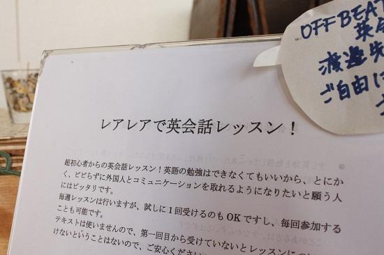 20141119_07_2