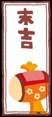 Omikuji_suekichi
