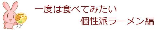 Koseiha_2