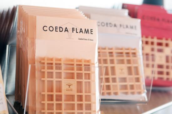 Coeda_house01