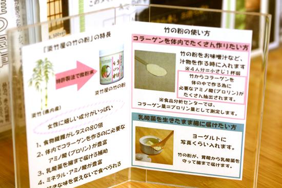 Hachikuya03