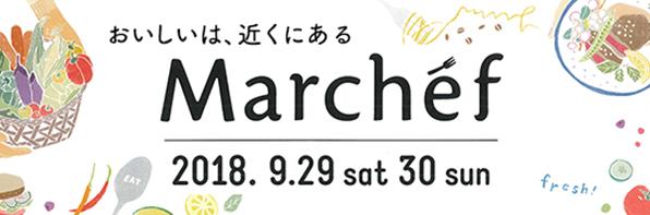Marchef_