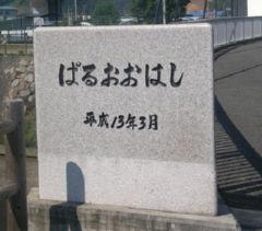 20051003l2