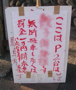 20060131e