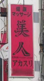 20060220b