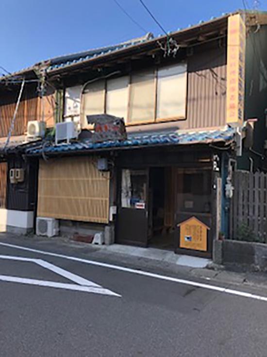 ぬかや斎藤商店