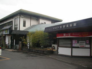20060303a