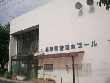 長泉町営温水プール