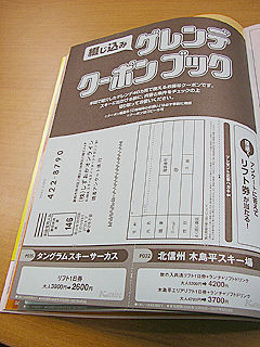 20061116a