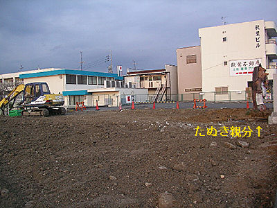 20061226a