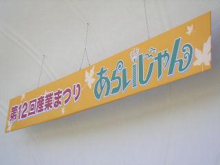 20071032a