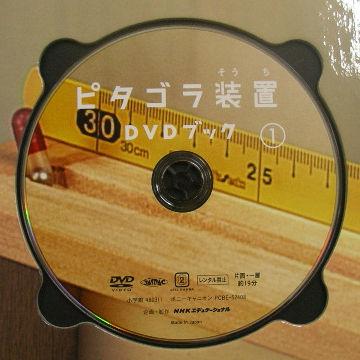 20070130c